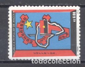 ANGOLA, 1977 (Sellos - Extranjero - África - Angola)