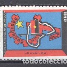 Sellos: ANGOLA, 1977. Lote 240711990