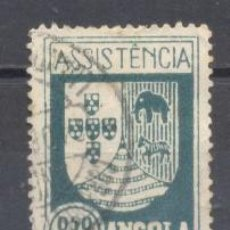 Sellos: ANGOLA, 1939, ASISTENCIA. Lote 240712475