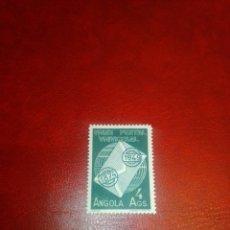 Sellos: 1949 UPU ANGOLA. Lote 248831950