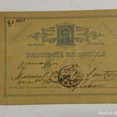 Sellos: ENTERO POSTAL. PROVINCIA DE ANGOLA. 10 REIS. VER.. Lote 252958320