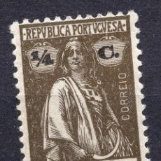 Sellos: ANGOLA 1924 , STAMP ,, MICHEL 142CY. Lote 253716675