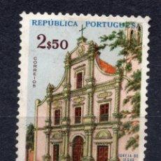 Francobolli: ANGOLA 1963 , STAMP ,, MICHEL 501. Lote 253719620