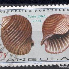 Francobolli: ANGOLA 1974 , STAMP ,, MICHEL 599. Lote 253720620