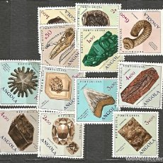 Sellos: ANGOLA 1970 - PALEONTOLOGÍA - 12 VALORES - COMPLETA - NUEVOS. Lote 254481590