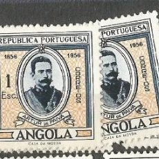 Sellos: ANGOLA 1956 - ARTHUR DE PAIVA - 1 SELLO NUEVO. Lote 254487300