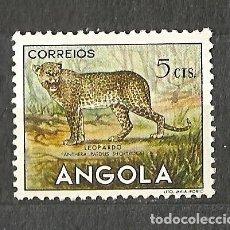 Sellos: ANGOLA - 1953 - LEOPARDO - NUEVO. Lote 254489015
