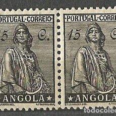 Sellos: ANGOLA - CERES 1914 - 15 C - BLOQUE DE 2 - NUEVOS. Lote 254529845