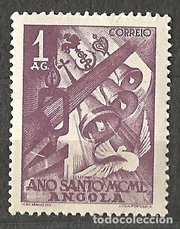 ANGOLA 1950 - AÑO SANTO - 2 VALORES NUEVOS (Sellos - Extranjero - África - Angola)