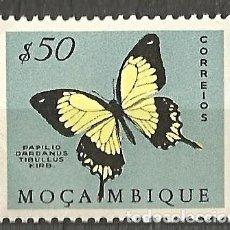 Sellos: MOÇAMBIQUE - MOZAMBIQUE PORTUGUÉS - MARIPOSA - 50 - NUEVO. Lote 254623345