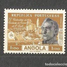 Sellos: ANGOLA - IV CENTENARIO DE LA FUNDACIÓN DE S. PABLO - 1$ - NUEVO. Lote 254626390