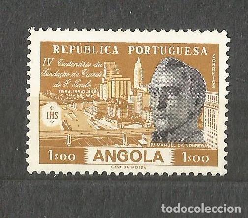 ANGOLA - IV CENTENARIO DE LA FUNDACIÓN DE S. PABLO - 1$ - NUEVO (Sellos - Extranjero - África - Angola)