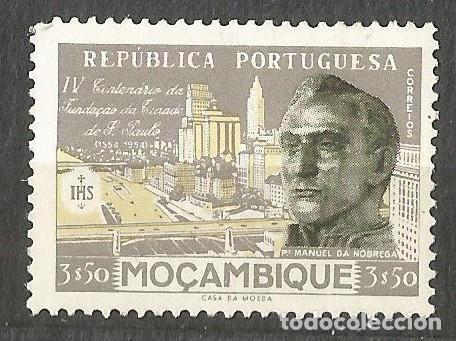 MOÇAMBIQUE - IV CENTENARIO DE LA FUNDACIÓN DE S. PABLO - 1$ - NUEVO (Sellos - Extranjero - África - Angola)
