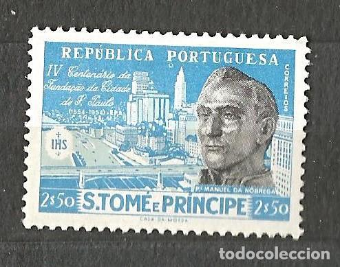 STO TOMÉ - IV CENTENARIO DE LA FUNDACIÓN DE S. PABLO - 1$ - NUEVO (Sellos - Extranjero - África - Angola)