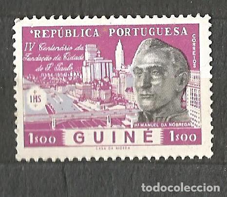 GUINE PORTUGUESA - IV CENTENARIO DE LA FUNDACIÓN DE S. PABLO - 1$ - NUEVO (Sellos - Extranjero - África - Angola)