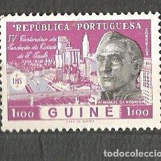 Sellos: GUINE PORTUGUESA - IV CENTENARIO DE LA FUNDACIÓN DE S. PABLO - 1$ - NUEVO. Lote 254626685