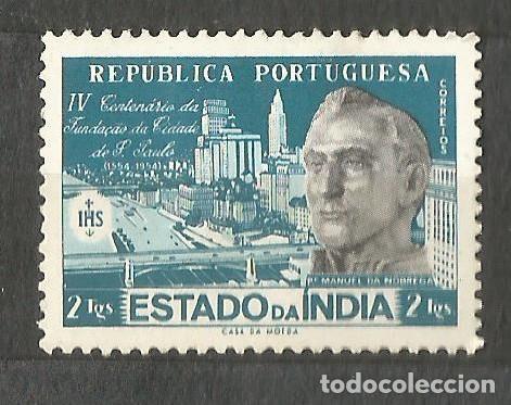 ESTADO DA INDIA - IV CENTENARIO DE LA FUNDACIÓN DE S. PABLO - 1$ - NUEVO (Sellos - Extranjero - África - Angola)