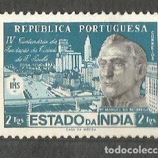 Sellos: ESTADO DA INDIA - IV CENTENARIO DE LA FUNDACIÓN DE S. PABLO - 1$ - NUEVO. Lote 254626785