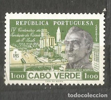 CABO VERDE - IV CENTENARIO DE LA FUNDACIÓN DE S. PABLO - 1$ - NUEVO (Sellos - Extranjero - África - Angola)
