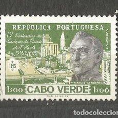 Sellos: CABO VERDE - IV CENTENARIO DE LA FUNDACIÓN DE S. PABLO - 1$ - NUEVO. Lote 254626835