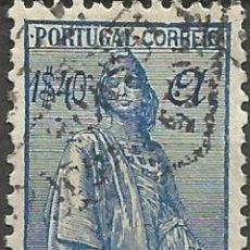 Sellos: ANGOLA COLONIA PORTUGUESA YVERT NUM. 250 USADO. Lote 260515690