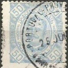 Sellos: ANGOLA COLONIA PORTUGUESA YVERT NUM. 30 A USADO. Lote 260518200