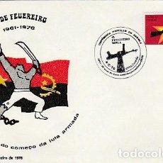 Sellos: ANGOLA & FDC XV ANIVERSARIO DEL INICIO DE LA LUCHA ARMADA, 4.02.1961-1976, LUANDA 1976 (87686). Lote 271066208