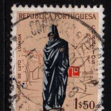 Timbres: ANGOLA (COLONIA PORTUGUESA) SELLO USADO. Lote 283106433