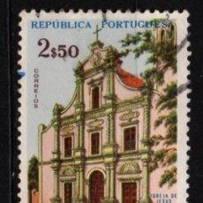 Timbres: ANGOLA (COLONIA PORTUGUESA) SELLO USADO. Lote 283106688