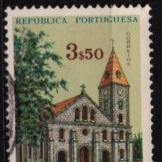 Timbres: ANGOLA (COLONIA PORTUGUESA) SELLO USADO. Lote 283106713