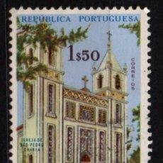 Timbres: ANGOLA (COLONIA PORTUGUESA) SELLO USADO. Lote 283106728