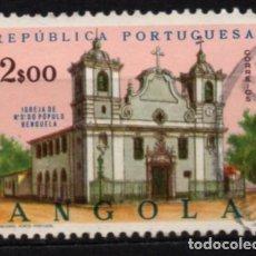 Timbres: ANGOLA (COLONIA PORTUGUESA) SELLO USADO. Lote 283106738