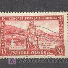Sellos: ALGERIE, 1955,ESTATUA DE ESCULAPE Y VISTA DE ALGER. Lote 20798636