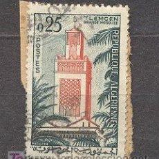 Sellos: ALGERIE REPUBLIQUE, GRANDE MOSQUEE DE TLEMCEN. Lote 20802318