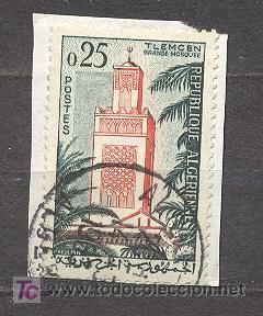 ALGERIE REPUBLIQUE, GRANDE MOSQUEE DE TLEMCEN (Sellos - Extranjero - África - Argelia)