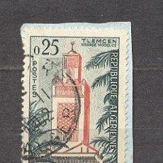Sellos: ALGERIE REPUBLIQUE, GRANDE MOSQUEE DE TLEMCEN. Lote 20802327