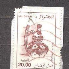 Sellos: ALGERIE. Lote 20802766