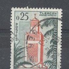 Sellos: ALGERIE, 1962, YVERT TELLIER 366. Lote 21196930