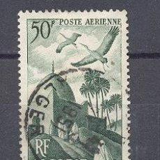 Sellos: ALGERIA, 1949-53- YVERT TELLIER 9. Lote 21765744