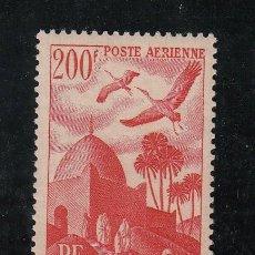 Sellos: ARGELIA A 11 SIN CHARNELA, FAUNA, AVES, . Lote 26691363