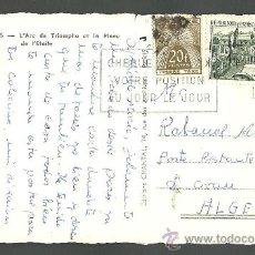 Sellos: S0009 POSTAL CIRCULADA EL 11-12-1959 DE PARIS (FRANCIA) A ORAN (ARGELIA) CON SELLO DE SOBRETASA ARGE. Lote 26583906