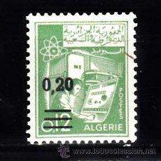 Sellos: ARGELIA 494** - AÑO 1969 - AUTOMATIZACIÓN. Lote 38165908