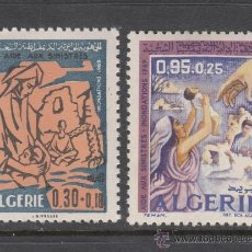 Sellos: ARGELIA 501/02** - AÑO 1969 - AYUDA DE SINIESTROS - INUNDACIONES DE 1969. Lote 38378508
