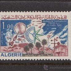 Sellos: ARGELIA 421** - AÑO 1966 - DIA METEOROLOGICO MUNDIAL. Lote 207449566