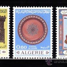 Sellos: ARGELIA 495/97** - AÑO 1969 - ARTESANÍA . Lote 38506864