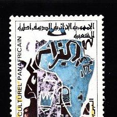 Sellos: ARGELIA 498** - AÑO 1969 - FESTIVAL CULTURAL PANAFRICANO. Lote 38519092