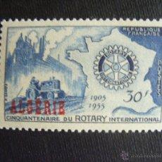 Sellos: ARGELIA Nº YVERT 328*** AÑO 1955. 50 ANIVERSARIO DE ROTARY INTERNACIONAL. Lote 42949155