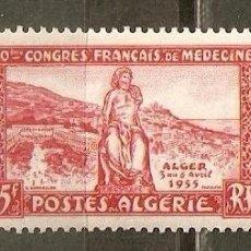 Sellos: ARGELIA COLONIA FRANCESA YVERT NUM. 326 * NUEVO CON FIJASELLOS. Lote 196098846