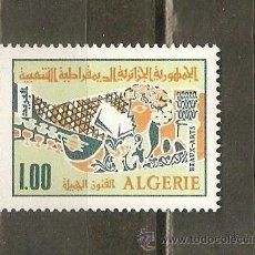 Sellos: ARGELIA YVERT NUM. 527 ** SERIE COMPLETA SIN FIJASELLOS . Lote 43087795