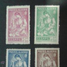 Sellos: SELLOS ARGELIA. YVERT 205/8. SERIE NUEVA CON CHARNELA. PRO PRISIONEROS DE GUERRA. Lote 51993529